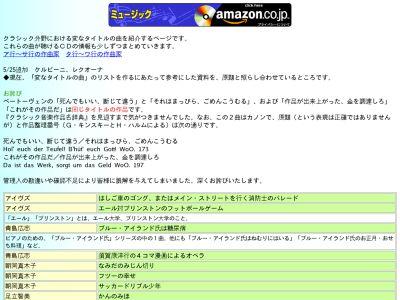 20060604_01.jpg