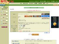 20060624_01.jpg