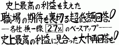 20080324_1.png